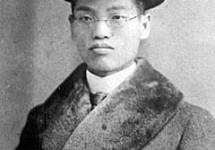 '파락호'로 알려진 독립운동가 김용환