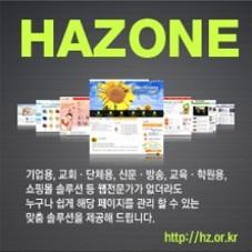 하존_서브